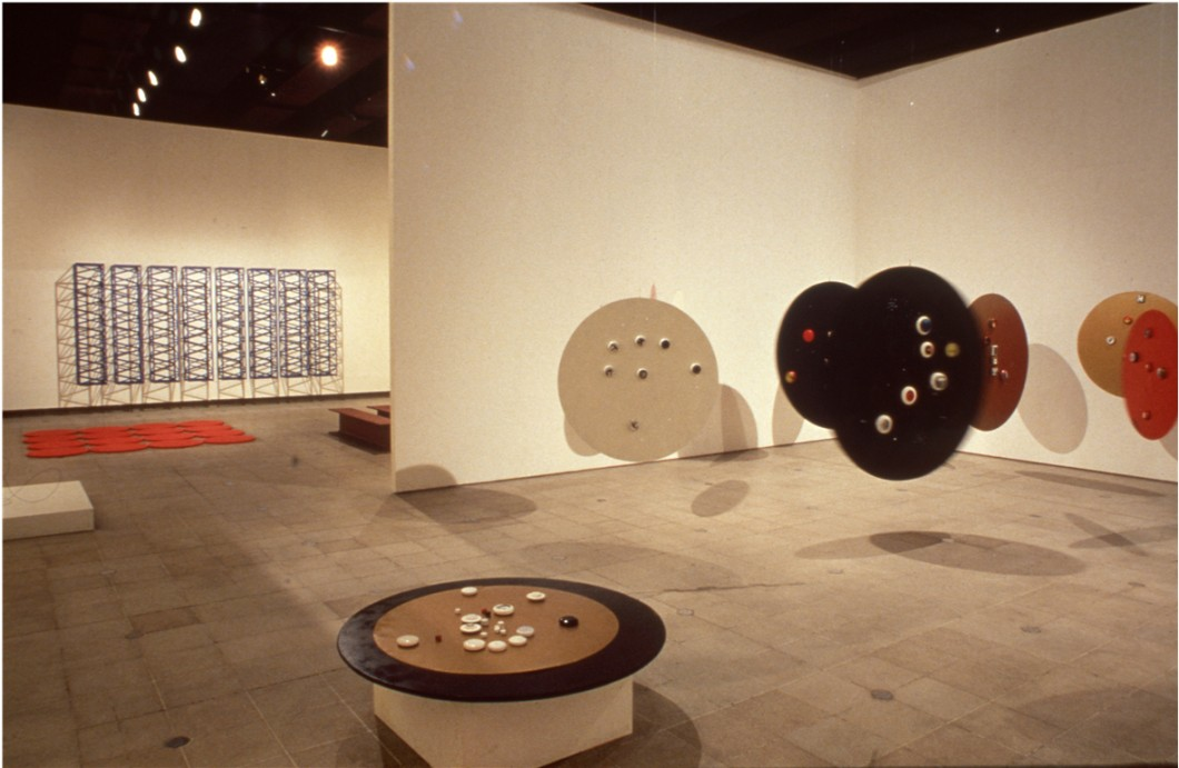 Hayward Gallery, London, 29 Nov. 1989— 4 Feb. 1990